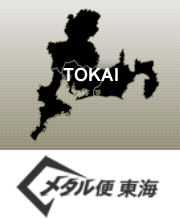 map-tokai2.jpg